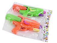 Водное оружие Space Gun, 3188, toys