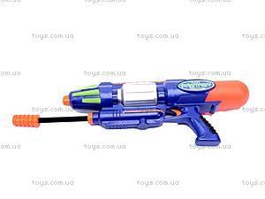 Водное оружие Spray, GT-1300, купить