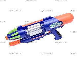 Водное оружие Spray, GT-1300, фото