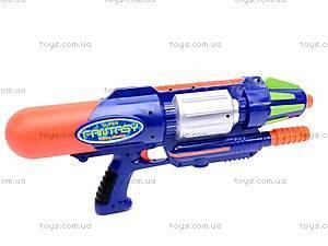 Водное оружие Spray, GT-1300