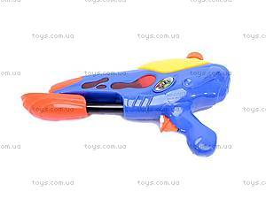 Водное оружие Spray Gun, DD015, купить