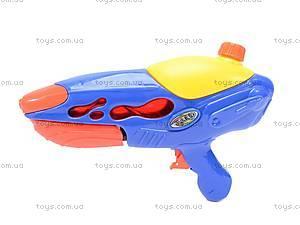 Водное оружие Spray Gun, DD015