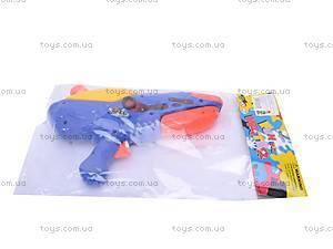 Водное оружие Spray Gun, DD015, отзывы
