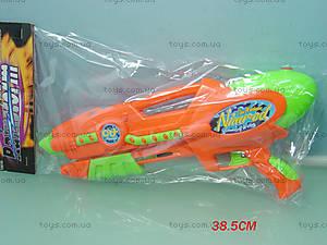 Водное оружие «Супербластер», 9150