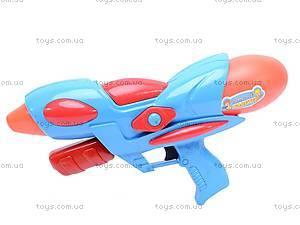 Водное оружие Water Blaster, 1004, купить