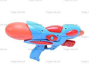 Водное оружие Water Blaster, 1004