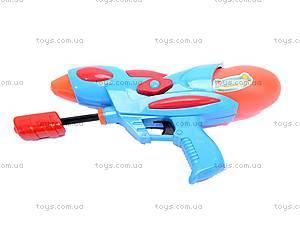 Водное оружие Water Blaster, 1004, отзывы
