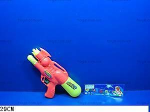 Водное оружие Water Gun, 327