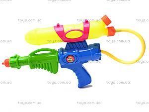 Водное оружие Water Shoot, Y1003A