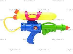 Водное оружие Water Shoot, Y1003A, купить
