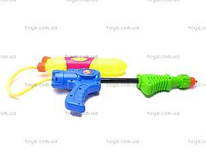 Водное оружие Water Shoot, Y1003A, фото
