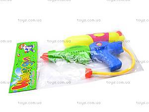Водное оружие Water Shoot, Y1003A, отзывы
