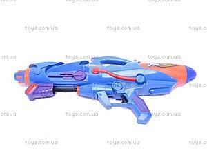 Водное оружие Water Splash, 312-10, купить