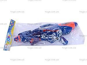 Водное оружие Water Splash, 312-10, фото