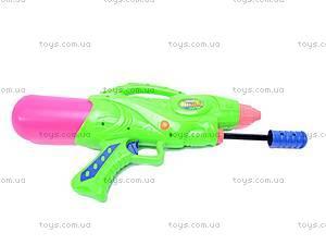Водное оружие Water Spray, 3029