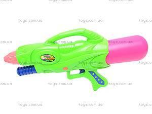 Водное оружие Water Spray, 3029, цена