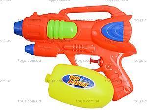 Водное оружие для детей Water Gun, 2791-3, детские игрушки