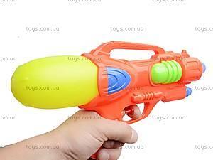 Водное оружие для детей Water Gun, 2791-3, магазин игрушек