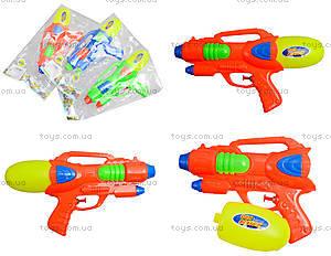 Водное оружие для детей Water Gun, 2791-3, toys.com.ua