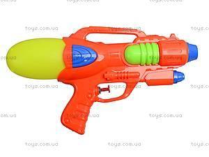 Водное оружие для детей Water Gun, 2791-3, toys