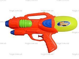Водное оружие для детей Water Gun, 2791-3, іграшки