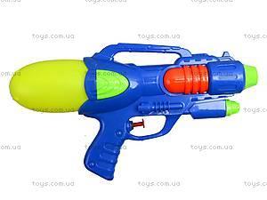 Водное оружие для детей Water Gun, 2791-3, Украина