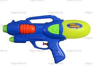 Водное оружие для детей Water Gun, 2791-3, доставка