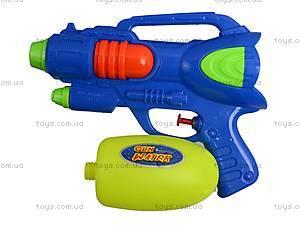 Водное оружие для детей Water Gun, 2791-3, набор