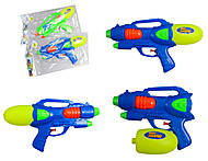 Водное оружие для детей Water Gun, 2791-3, отзывы