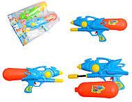 Водное оружие с накачкой, 1002A, toys.com.ua