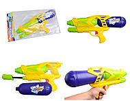 Водное оружие с накачкой для детей, 7300