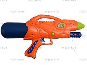 Водное оружие Water Spray, 3029, детские игрушки