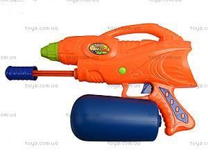 Водное оружие Water Spray, 3029, магазин игрушек