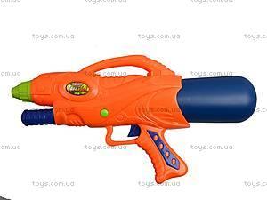 Водное оружие Water Spray, 3029, toys.com.ua