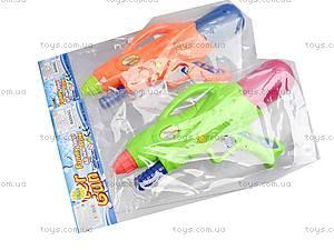 Водное оружие Water Spray, 3029, toys