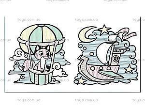 Водные раскраски «Тигренок», 4376, фото