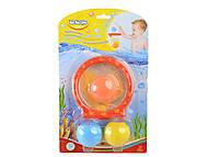 Водный баскетбол, игрушка для ванной, 58113, купить
