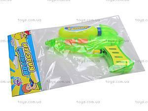 Водный бластер, 1023, игрушки