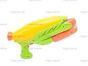 Водный бластер Splash, 7106A, купить