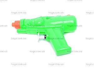 Водный бластер Spray, 588, купить