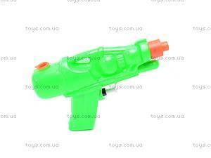 Водный бластер Spray, 588