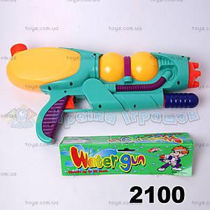 Водный бластер Water Gun, 2100