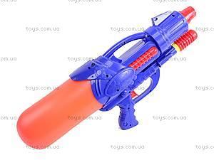 Водный пистолет Blaster, 385, отзывы
