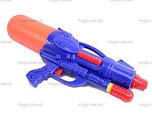 Водный пистолет Blaster, 385, игрушки