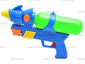 Водный пистолет для детей, 038