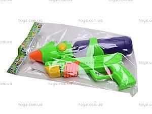 Водный пистолет для детей, 038, отзывы