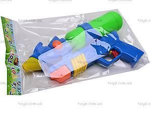 Водный пистолет для детей, 038, цена