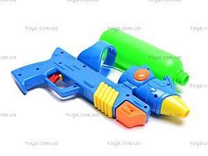 Водный пистолет для детей, 038, игрушки