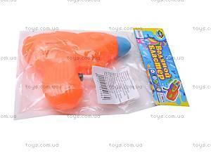 Водный пистолет Fun Blaster, 788, игрушки