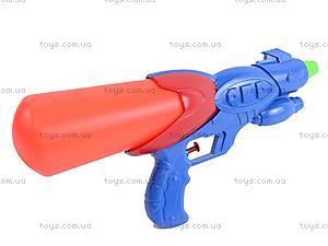 Водный пистолет игровой, 879, купить